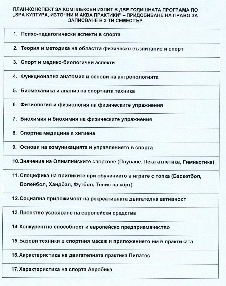 контрольная по русскому 4 класс за 2 четверть школа россии